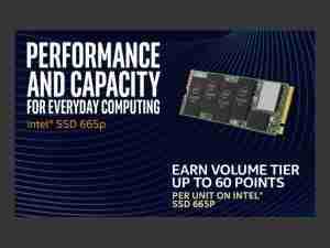 Intel_Advert_1